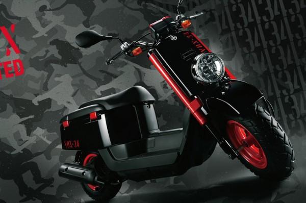 2013 Yamaha Vox XF50L Limited Edition