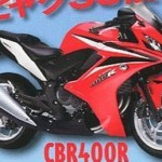 Honda Working on 400cc Engine for Asean Market, CBR400R