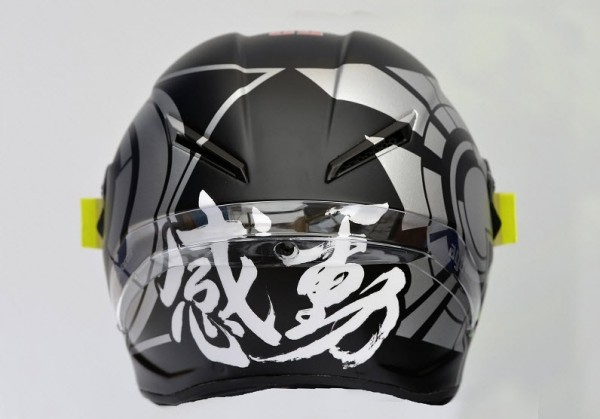 AGV Valentino Rossi Winter Test Limited Edition Helmet_2