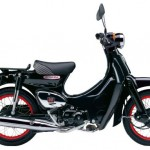 2014 Honda Little Cub 55th Anniversary Edition