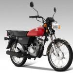 2014 Honda CG110