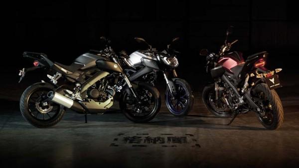 2014 Yamaha MT-125 Revealed in Europe_2